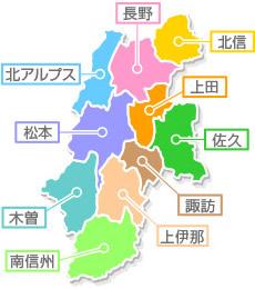 画像:長野県の10広域の地図