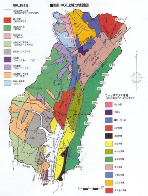 管内の地質/姫川砂防事務所