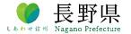長野県バナー