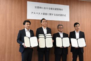 アスベスト分析 | 一般社団法人日本環境測定分析協会