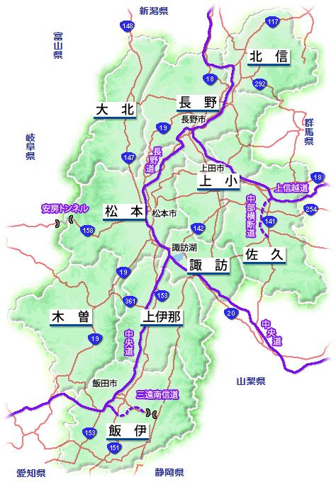 すべての講義 pdf インターネット : Nagano Prefecture Map