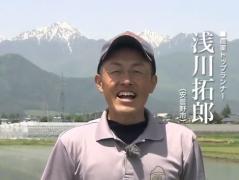 あづみのうか浅川の動画へのリンク