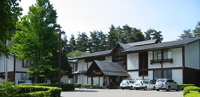 nagano-frc