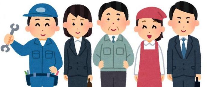 長野県労働委員会/長野県